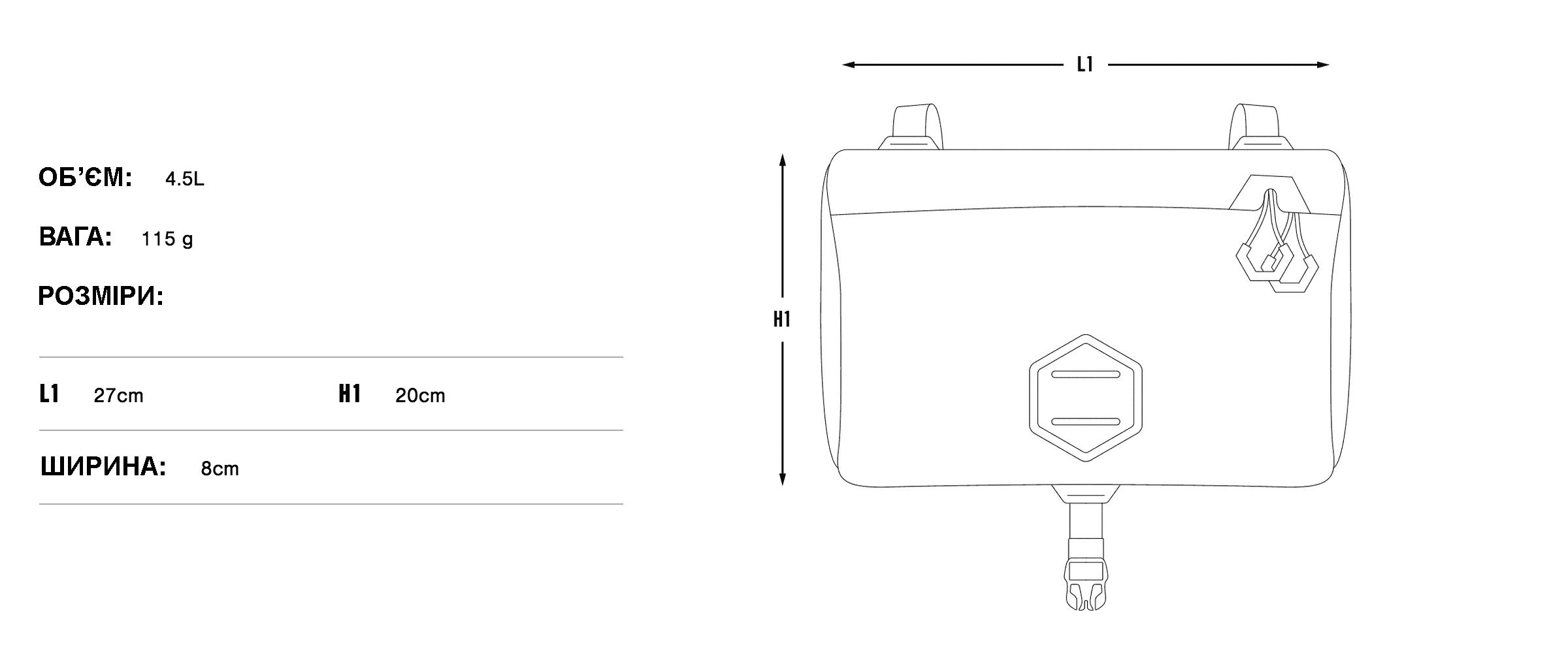 apidura-expedition-handlebar-pack-9l-dimension.jpg